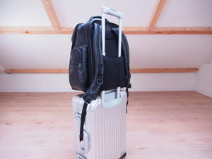 Tumi Add-a-Bag System