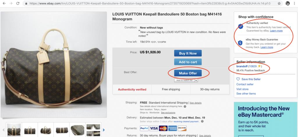 eBay Make Offer